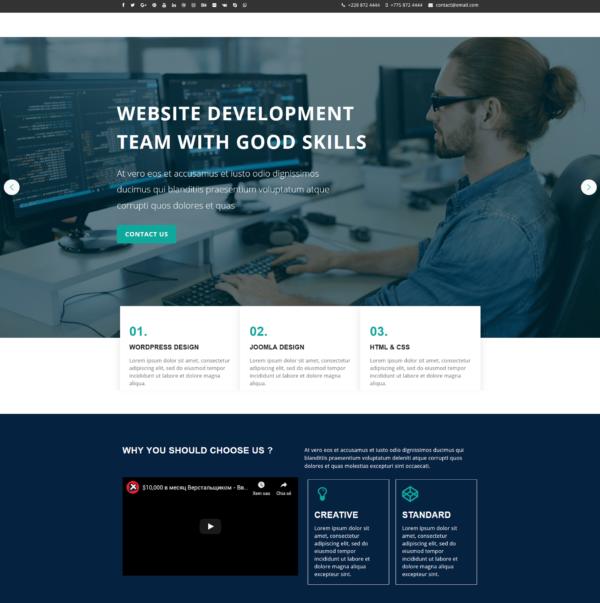lt-web-design-free-wordpress-theme